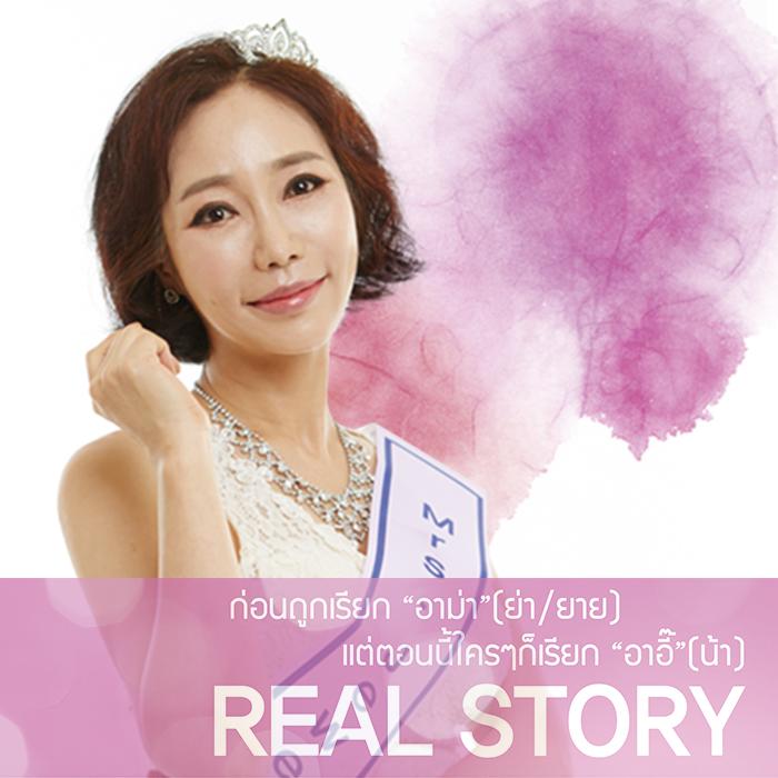 facebookซองอึนยอง