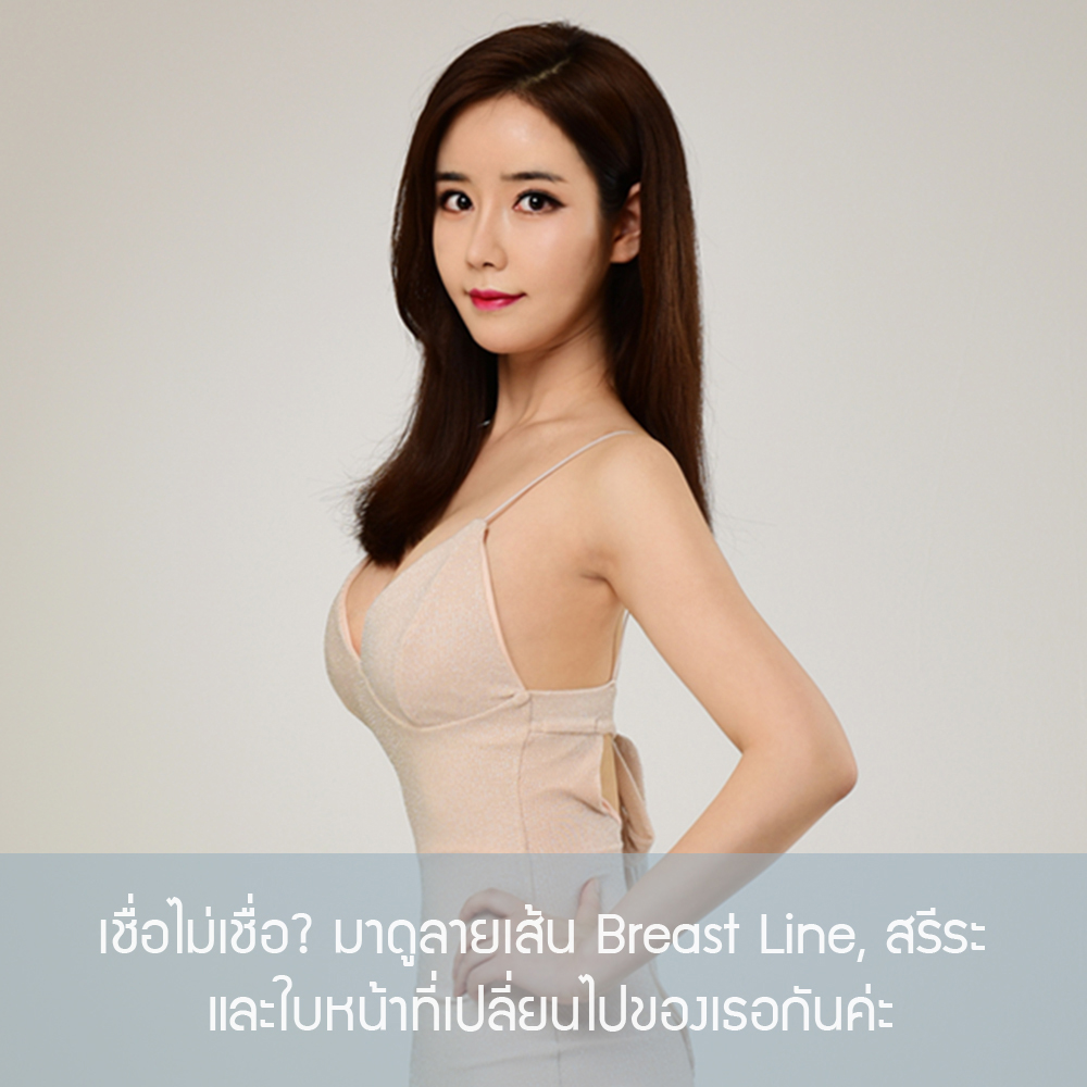 hoverbreast1