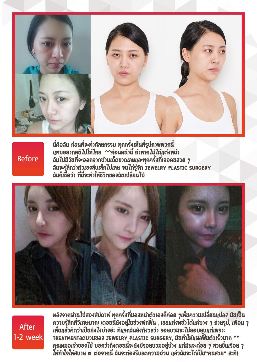 คิมฮีจินweb3p